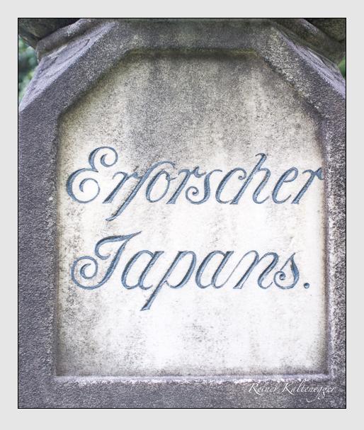 Grab der Familie Siebold auf dem Alten Südfriedhof München (August 2013)